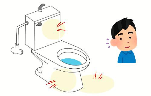 洋式トイレから音が聞こえてきているのを疑問に感じている人のイラスト