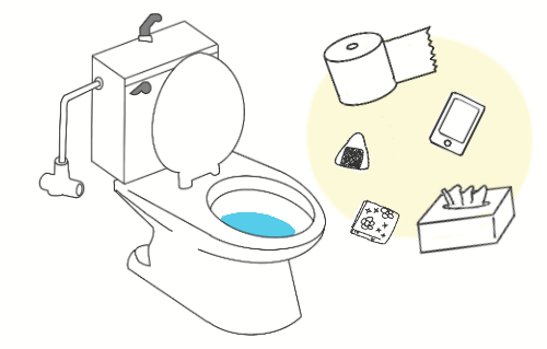 子供のおもちゃやスマホがトイレつまりの原因になるので流してはいけないことを示すイラスト